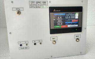 Источник питания дуговых разрядных ламп сверхвысокого давления СПТ ДРКс-500