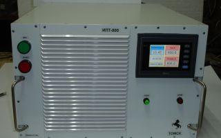 Источник питания постоянным током трубки дрейфа «ИПТ-800»