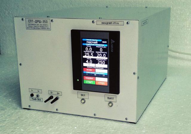 Внешний вид источника питания ксеноновой лампы СПТ-ДРШ-350